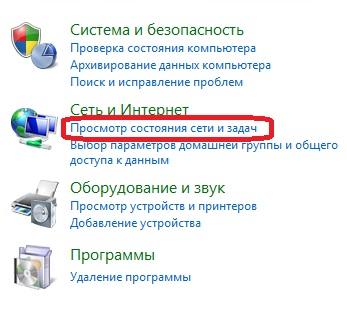 интернет в коттедж